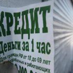 Валентин Катасонов. Россия скатывается в большую долговую яму