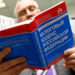 Экономист рассказал, как богатые россияне уходят от налогов