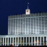 Перетасовка или бунт. Какой смены правительства жаждут россияне?