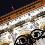 «Центробанк — это терминатор, который уничтожает нашу экономику» — эксперт