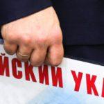 Валентин Катасонов. Майские указы Путина: Миссия невыполнима