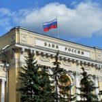 Валентин Катасонов. Как остановить банковский разбой?