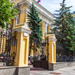 Валентин Катасонов. Несознательные граждане мешают Центробанку отчитываться об успехах