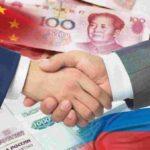 Мария Поздеева. Экономисты Ясин и Катасонов убеждены, что Россия и Китай не откажутся от доллара