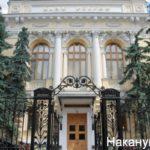 «Социальные инициативы Путина — как мертвому припарки»