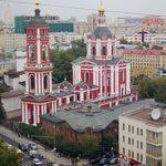 Продажа книг председателя РЭОШ Валентина Катасонова