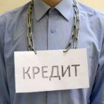 Валентин Катасонов. Амнистия кредитов. ЦБ РФ — разрушитель экономики России
