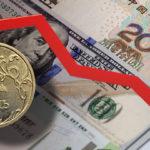 Валентин Катасонов. Странные способы борьбы с нарушениями Конституции: К пятилетию обвала валютного курса рубля