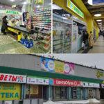 Кредиты в аптеках на лекарства — новый «прорыв»