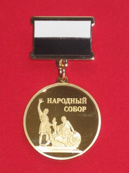 23-медаль