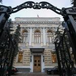 Валентин Катасонов: «Правительство – это просто декорация, реальные рычаги у ЦБ»