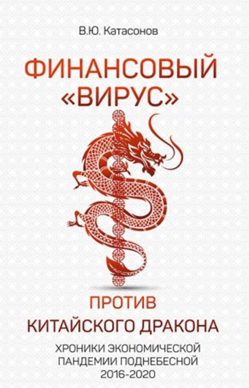 17-кн