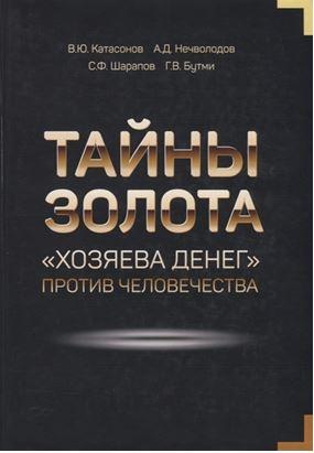 25-кн