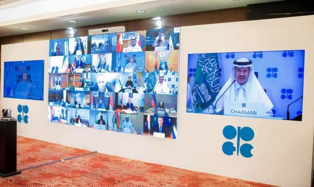 Saudi Arabia's Minister of Energy Prince Abdulaziz bin Salman Al-Saud speaks via video link during a virtual emergency meeting of OPEC and non-OPEC countries, following the outbreak of the coronavirus disease (COVID-19), in Riyadh, Saudi Arabia April 9, 2020. Picture taken April 9, 2020. Saudi Press Agency/Handout via REUTERS ATTENTION EDITORS - THIS PICTURE WAS PROVIDED BY A THIRD PARTY. - RC2R1G9GDD45