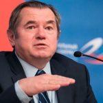 «Воткнем гвоздь в Глазьева – и все хорошо»: чем экс-советник Путина разозлил Набиуллину?