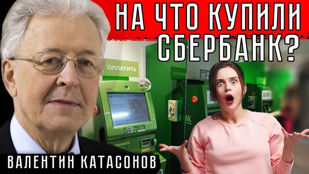 в ФНБ ДЕНЕГ НЕТ