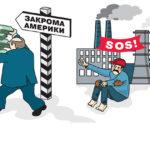Почему Китай продаёт американские облигации, а Россия – покупает?
