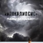 Неэкономическая новинка от Валентина Катасонова: Возвращение к основам