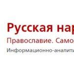 Андрей Костерин.  Экономика умерла. Да здравствует экономика!