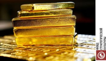 На мировом рынке золота подули новые ветры