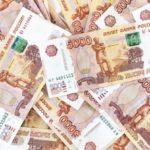 Валентин Катасонов. Миллионы граждан России приобщаются к вывозу капитала из страны