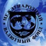Валентин Катасонов. Пандемия государственного долга: оценки МВФ за 2020 год