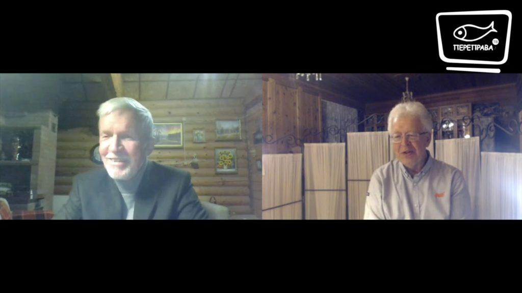Встреча с В.Ю. Катасоновым. Тонкие грани христианского социализма