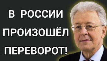 ЭКСТРЕННО ДЛЯ РОССИИ!! ИНТЕРЕСНЫЙ ВЫПУСК День Политика Россия