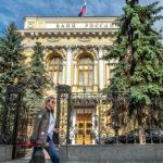 Валентин Катасонов. «Банк России» – что в нём надо менять, вывеску или управление?