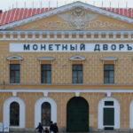 Золото утекает из России — кто занимается вредительством? Валентин Катасонов назвал виновных