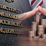 «Балдежные» нацпроекты и «вашингтонский консенсус»: Валентин Катасонов о состоянии российской экономики – материалы газеты