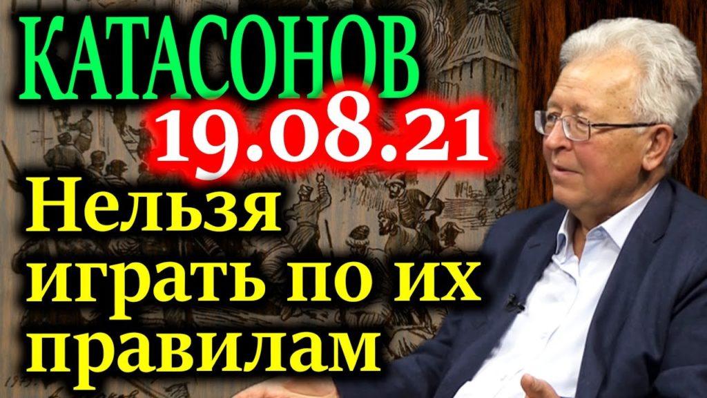 Наивно думать, что Госдума решит все вопросы. Парламент прикрывает истинную власть.