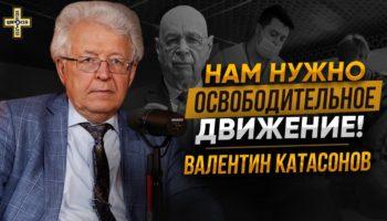 Выборы в России | Великая Перезагрузка и Освободительное Движение